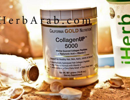 تجربتي مع بودرة الكولاجين السائل للوجه افضل كولاجين من اي هيرب تجارب الكولاجين البحري سوبر كولاجين