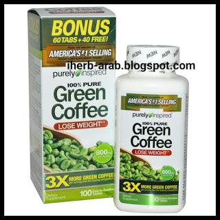 تجارب حبوب القهوة الخضراء للتخسيس Purely Inspired تجربتي مع كبسولات قهوة خضراء امريكية من اي هيرب