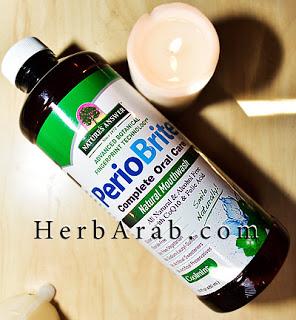غسولفم لعلاج التهاب الحلق